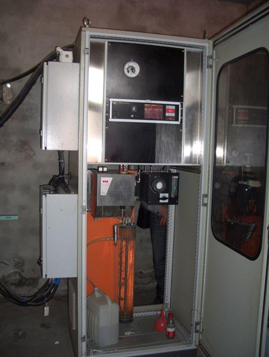 2009年海螺集团平凉、千阳、全椒水泥公司气体分析仪器系统